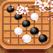 五子棋—双人联机手机对战小游戏