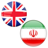 English to Persian Translator App Wiki