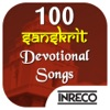100 Sanskrit Devotional Songs