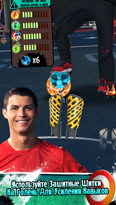Cristiano Ronaldo: Kick'n'Run Screenshot