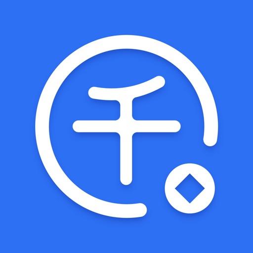千百块(官方版)-现金小额贷款快速借钱平台