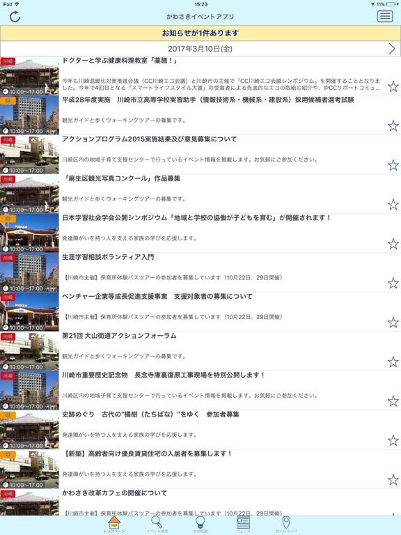 http://is1.mzstatic.com/image/thumb/Purple111/v4/d3/76/57/d376577a-f61e-ba33-e045-1efc48bb8cdb/source/576x768bb.jpg
