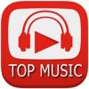 Top Music: の音楽のための無料のビデオ音楽クリップ