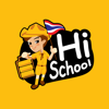 Hi School Thailand Wiki