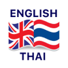Thai English Dictionary & Translator - พจนานุกรม