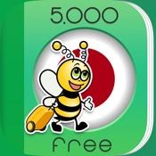 Aprender Japonés 5000 Frases