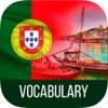 Portugiesisch lernen Wortschatz - Sprachen lernen