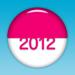 病院からもらった薬がすぐわかる! くすり55検索2012【OFFICE21】(ONESWING)