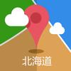 北海道离线地图-旅游景点信息、GPS定位导航