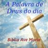 A Palavra de Deus do dia Bíblia da Ave Maria Wiki
