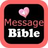 The Message Audio Bible offline scriptures