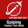 Guiping Tourist Guide + Offline Map
