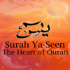 YaSeen - The Heart of Quran