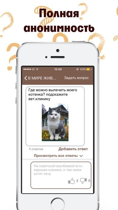 АгентураСкриншоты 4