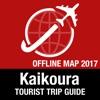 Kaikoura 旅遊指南+離線地圖