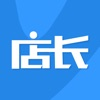 店长APP - 门店销售管理APP app free for iPhone/iPad