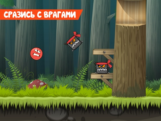 Red Ball 4 (Ad Supported) для iPad