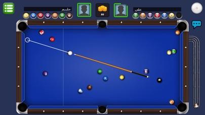 بلياردو اونلاين - لعبة رياضية من العاب الجماعيةلقطة شاشة2