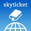 skyticket 観光ガイド 今すぐ旅したくなる国内・海外旅行ガイド - 株式会社アドベンチャー
