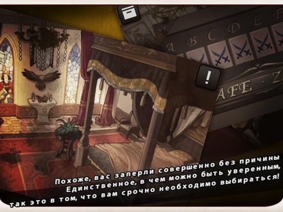 Скачать игру Побег игра : Doors&Rooms