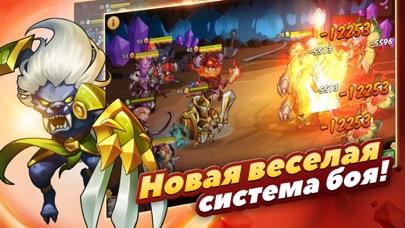 Idle Heroes - Idle Games Скриншоты4