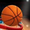 Echt Basketball-Schlacht: Live auf der Straße Ster