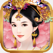 熹妃传-一部可以玩的宫斗小说