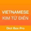 Vietnamese English Dictionary Pro & Translator Wiki