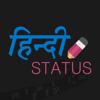 Hindi Status Collection Ola In Hindi Hotstar Cabs