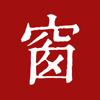 西窗烛 - 品味中国诗词之美
