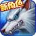 时空猎人HD-首个双形态切换新角色震撼登场