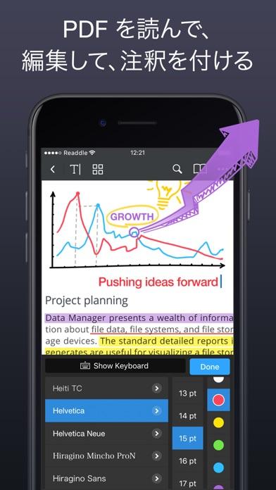 http://is1.mzstatic.com/image/thumb/Purple117/v4/15/b5/e1/15b5e1b7-9677-3bae-9780-a6b831213501/source/392x696bb.jpg