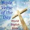 Bible Verse of the Day World English Bible