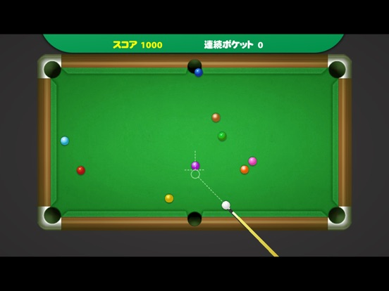 Pocket Billiards screenshot 7