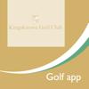 Kingsknowe Golf Club - Buggy
