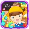 幼兒生活英語啟蒙-兒童早教遊戲