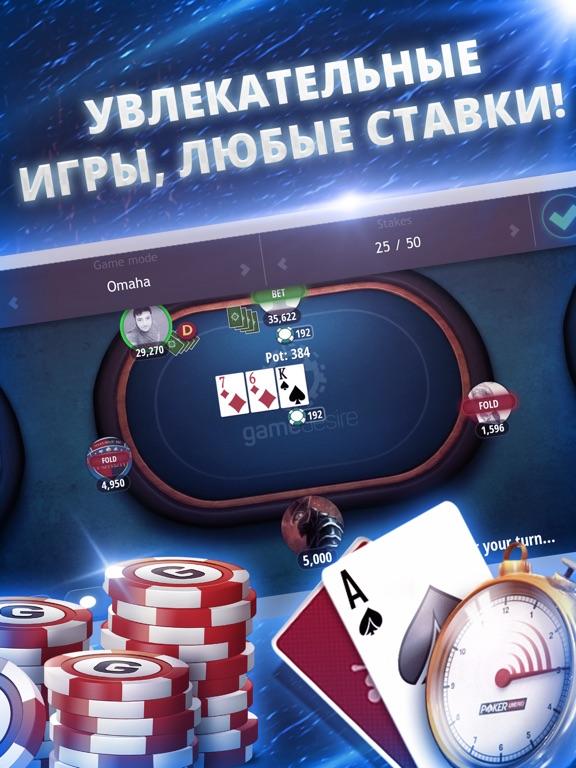 Free omaha poker tournaments poker mobile games