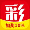 彩店宝彩票(竞彩加奖版)-手机投注买彩票