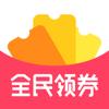 longping zhong - 全民领券 - 领取内部优惠券 artwork