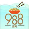 988 KITCHEN - 988廚房-專業加工廠直營海鮮 artwork