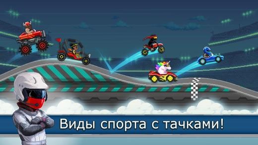 Drive Ahead! Sports Screenshot