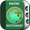 Mathematics Dictionary Offline