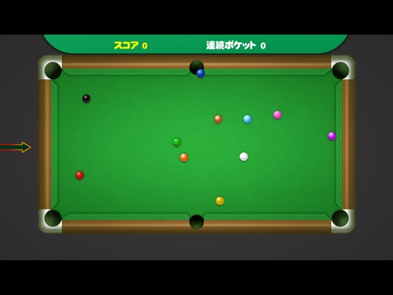 Pocket Billiards screenshot 6