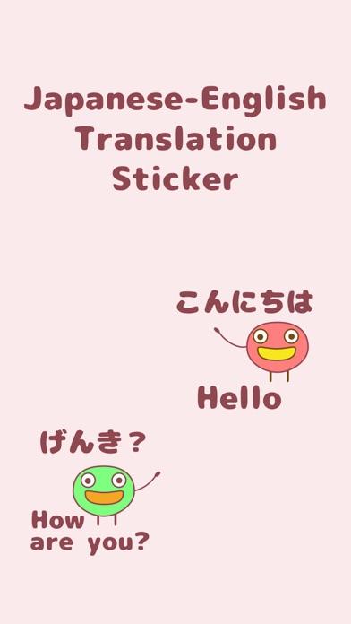 Japanese dating app english