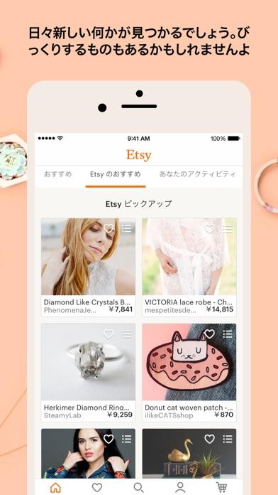 Etsy – クリエイティブな商品をお買い物 Screenshot