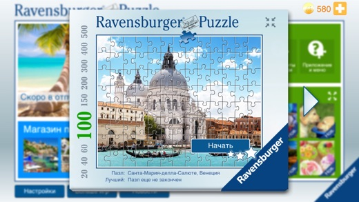 Ravensburger Puzzle Screenshot