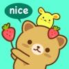 草莓貓 Strawberry Cat 可愛表情符號貼圖 for iMessage