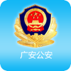 广安公安 Wiki