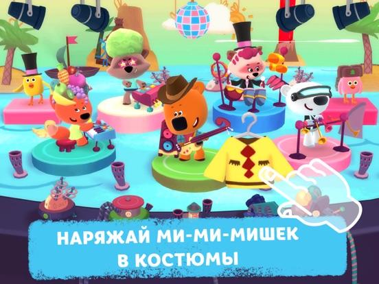 Ми-ми-мишки — Большой концерт для iPad
