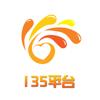 135平台 Wiki